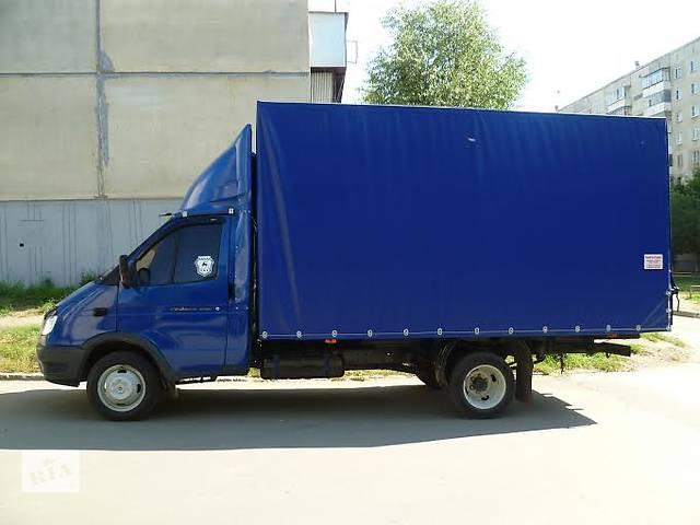 продам Грузоперевозки Газелями до 2 тонн бу  в Украине