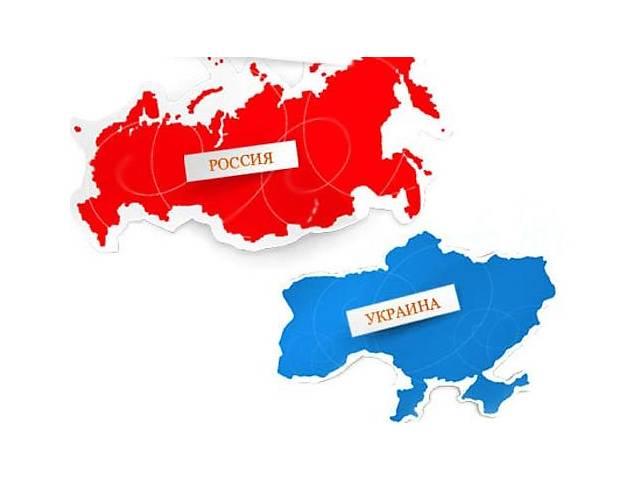 продам Грузоперевозки из Украины в Россию, Крым. бу  в Украине