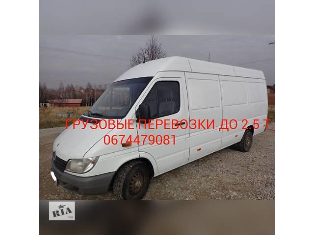 продам Грузові перевезення бу в Винницкой области