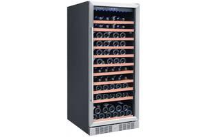 Новые Холодильники Gunter & Hauer