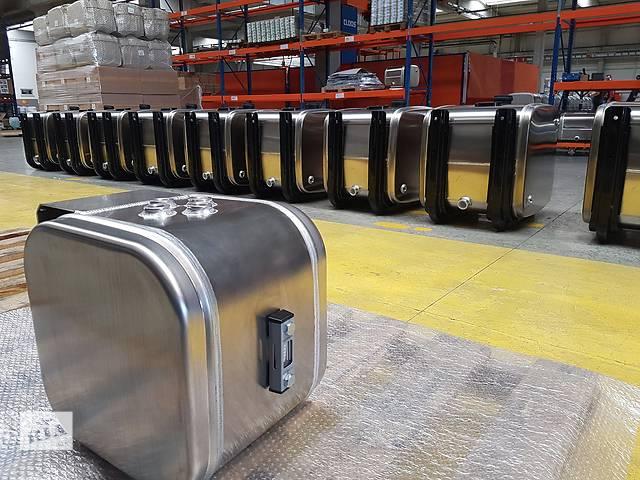 продам Гидравлический бак бокового крепления 160 л алюминиевый бу в Киеве