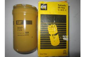 Новые Гидравлические фильтры CAT Lexion