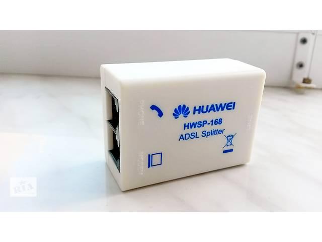 продам ADSL сплиттер для маршрутизатора бу в Вараше (Кузнецовск)