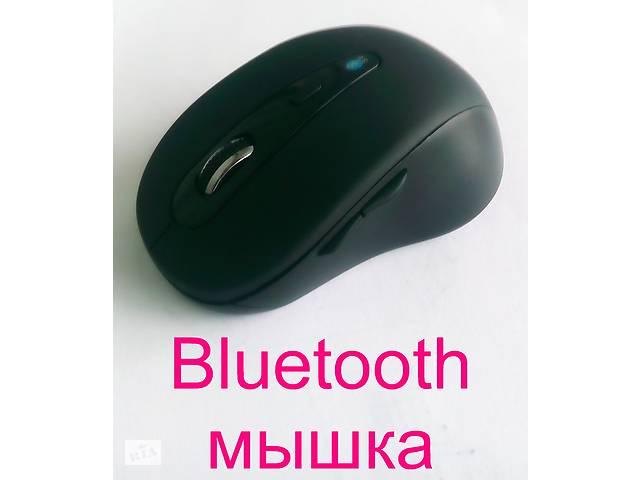 купить бу bluetooth мышь / bluetooth мышка / блютуз блутус в Нововолынске