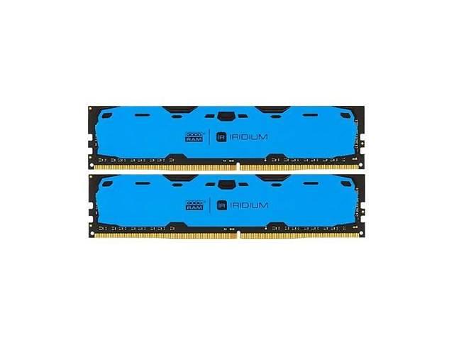 бу Модуль памяти для компьютера DDR4 16GB (2x8GB) 2400 MHz Iridium Blue GOODRAM (IR-B2400D464L15S/16GDC в Дубно (Ровенской обл.)