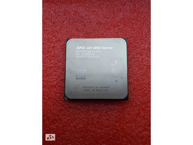продам Продам процессор AMD A8-Series A8-3870K +подарок бу в Запорожье