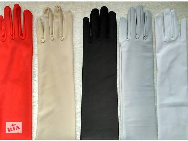 Перчатки длинные атласные бежевые серые бифлекс женские- объявление о продаже  в Днепре (Днепропетровск)