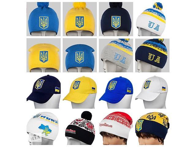 продам Шапки, шарфы с символикой Украины. бу в Киеве