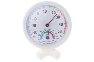 Термометры медицинские