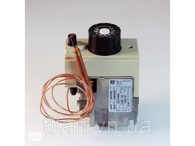 Газовый клапан (автоматика) EUROSIT 630 (0.630.802) (Италия) 10-24 кВт- объявление о продаже  в Виннице
