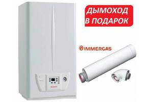Новые Котлы газовые Immergas