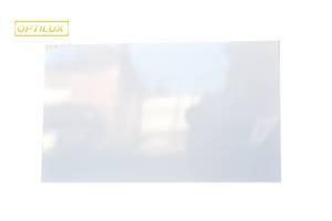 б/у Инфракрасные обогреватели Optilux