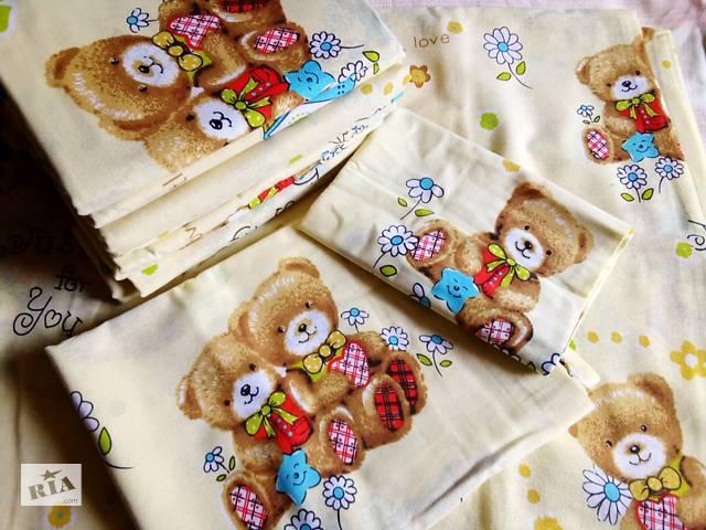 Детские комплекты для садов 100% хлопок- объявление о продаже  в Киеве