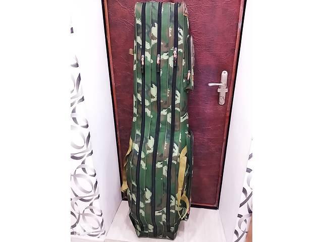 Чохол кофр для вудилищ з котушками 150 см трисекційний жорсткий- объявление о продаже  в Кременчуці