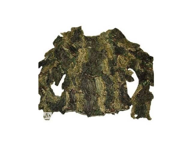 бу Костюм маскировочный Ghillie Suit, лес в Харькове