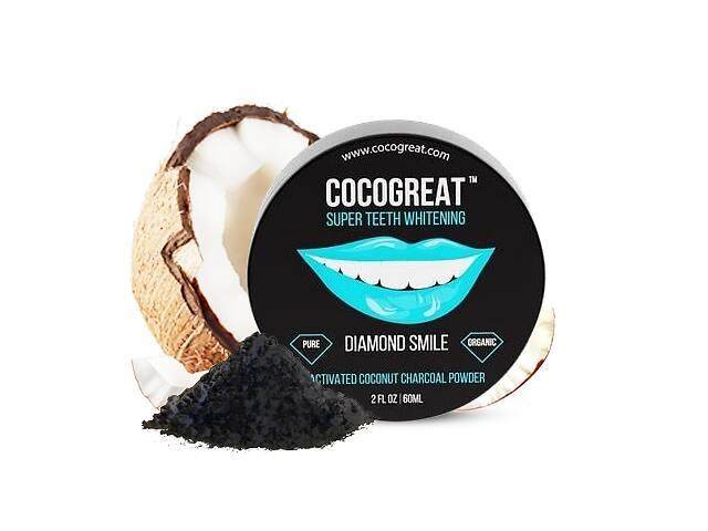 бу Зубной порошок Cocogreat для отбеливания зубов кокосовым углем 30 г SKL30-150542 в Одессе