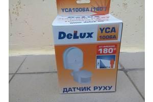 Нові Пускорегулюючі апарати Delux