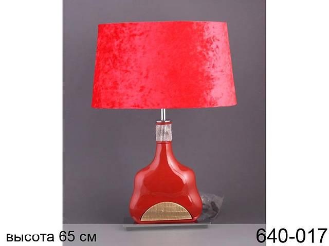 Светильник с абажуром Lefard 65 см 640-017- объявление о продаже  в Харькове