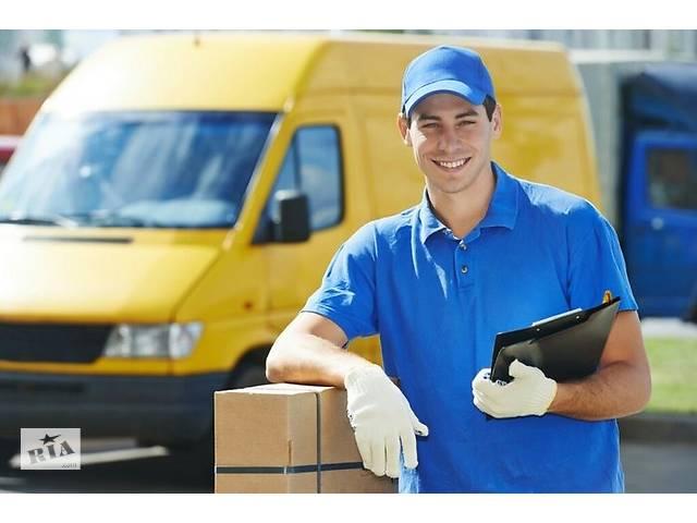 Срочно требуются водители на почтовые склады г.Ганновер