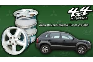 б/в диски Hyundai Tucson