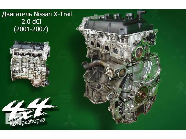 купить бу Б/у Двигатель мотор двигун 2.0 dCi Nissan X-Trail Ниссан Х-Трейл Ниссан X-Trail Нісан Х-Трейл с 2001 г. в. в Ровно