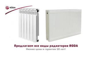 Нові Батареї біметалічні Roda