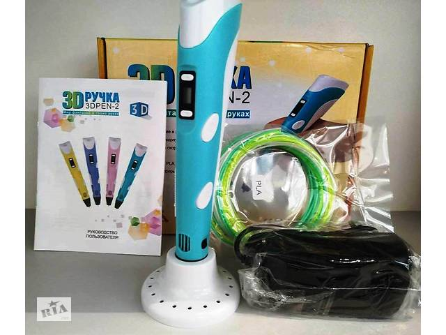 бу 3д ручка c LCD дисплеем, 3D pen-2 с подставкой в Днепре (Днепропетровск)