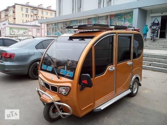 продам Электрический трицикл бу в Чаплинке