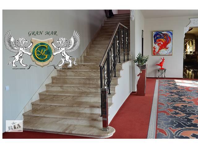 Лестницы из гранита и мрамора- объявление о продаже   в Украине