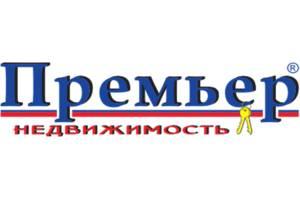 Специалист по продажам недвижимости (Суворовский район)