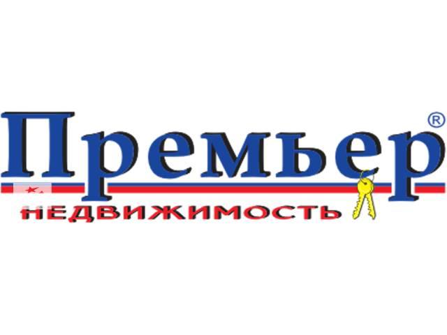 купить бу Специалист по продажам недвижимости (Суворовский район) в Одессе