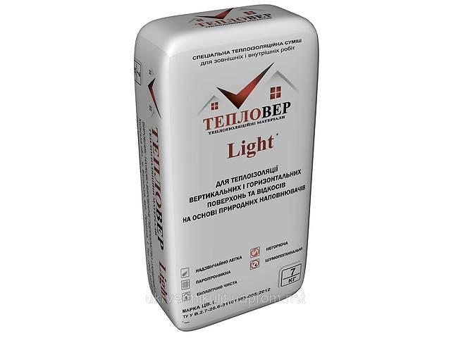 продам Теплоізоляційна суха суміш Тепловер Light бу в Львові