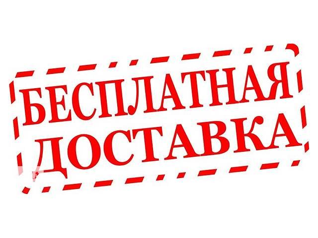 Хімія для басейну Аквадоктор.Безкоштовна доставка- объявление о продаже  в Дніпрі (Дніпропетровськ)