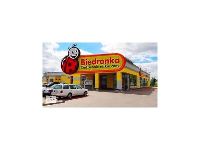 бу РАЗНОРАБОЧИЙ в сеть супермаркетов BIEDRONKA (работа в Польше)  в Украине