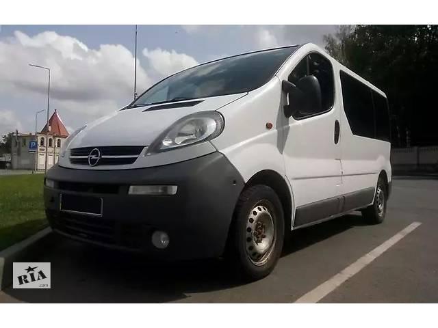 продам Автоперевозки микроавтобусом Опель Виваро бу  в Украине