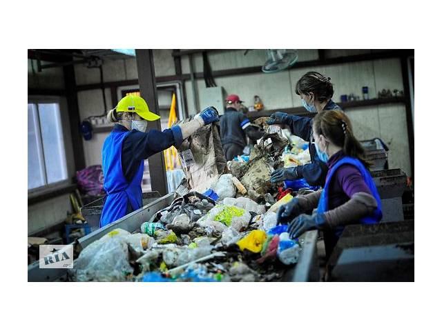 продам Разнорабочие на переработку вторсырья (Польша) бу в Днепре (Днепропетровск)