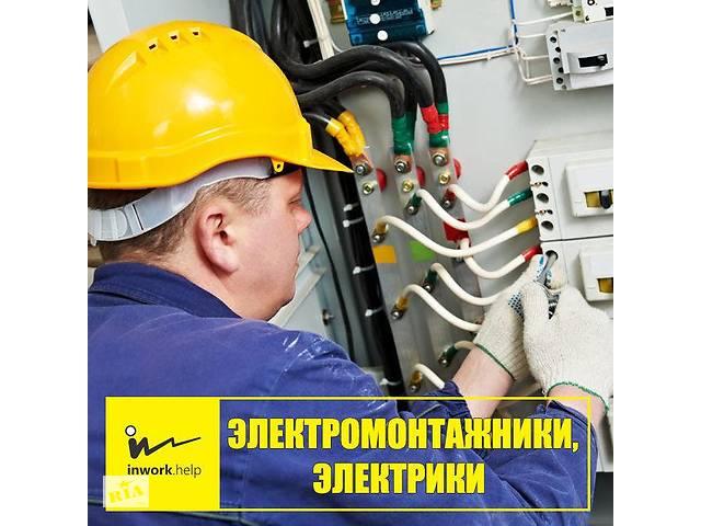 Разнорабочие на монтаж трансформаторов (Польша)- объявление о продаже  в Днепре (Днепропетровск)