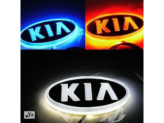 Светящаяся эмблема KIA 4D синяя.- объявление о продаже  в Днепре (Днепропетровск)