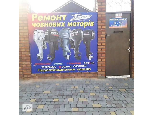 купить бу Двигун. в Миколаєві