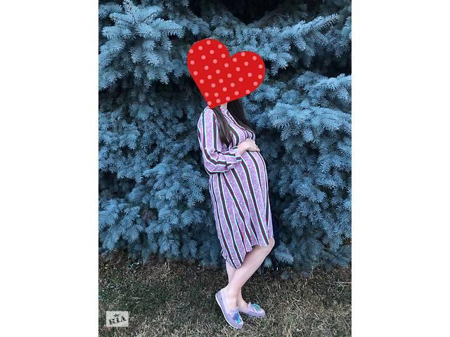 Платье для беременной- объявление о продаже  в Хмельницком