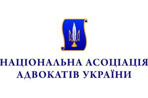 Уголовный адвокат в г. Сумы, Сумской области