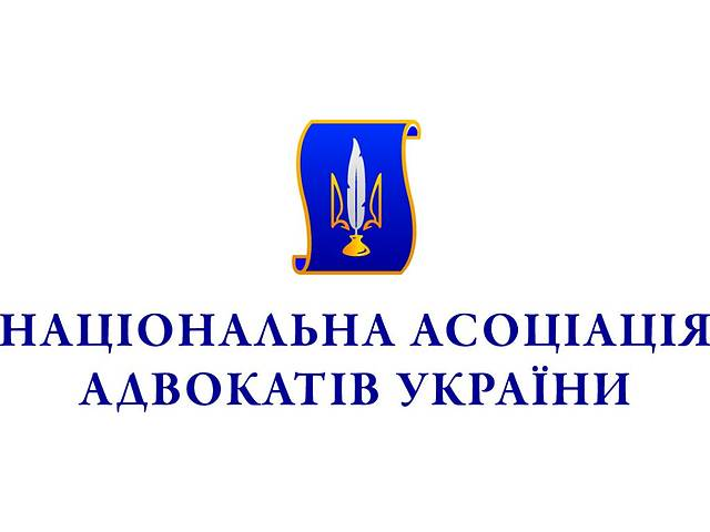 продам Уголовный адвокат в г. Сумы, Сумской области бу в Сумской области