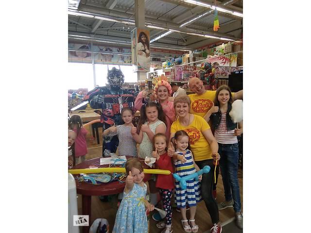 Детский праздник День рождения в Виннице