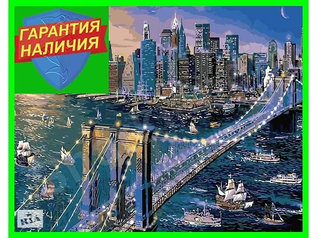 купить бу В НАЛИЧИИ! Картина по номерам Большое Яблоко KHO2170 40*50см Бруклинский мост Худ А. Чен Идейка Раскраска по цифрам в Херсоні