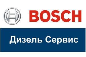 Ремонт Топливной Системы, Форсунок, Насос Форсунок, ТНВД Common Rail