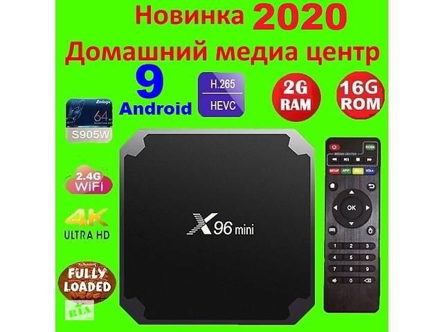 купить бу X96 Mini 2гб 16гб Android 9 Pie S905W Прошита и настроена х96 мини 2-16 в Киеве