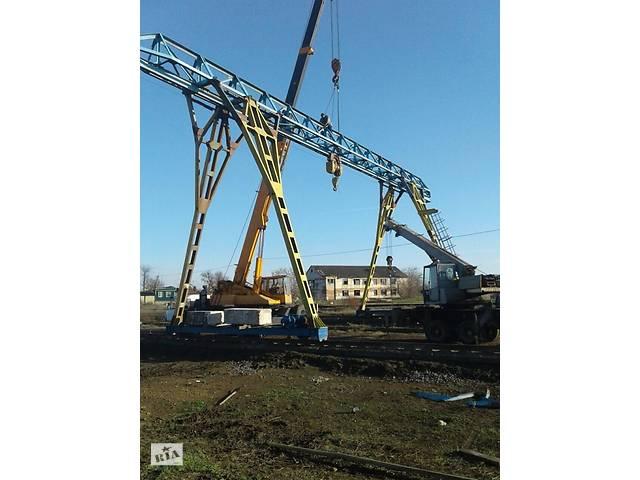 купить бу Ремонт,монтаж,демонтаж кранов мостовых,козловых,башенных  в Украине