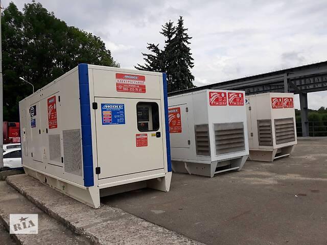 бу Аренда, прокат дизельного генератора мощность 320 кВт/ 400 кВа в Киеве