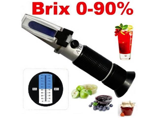 Рефрактометр для измерения сахара в сиропах 0-90% Brix АТС тестер измеритель сахаристости