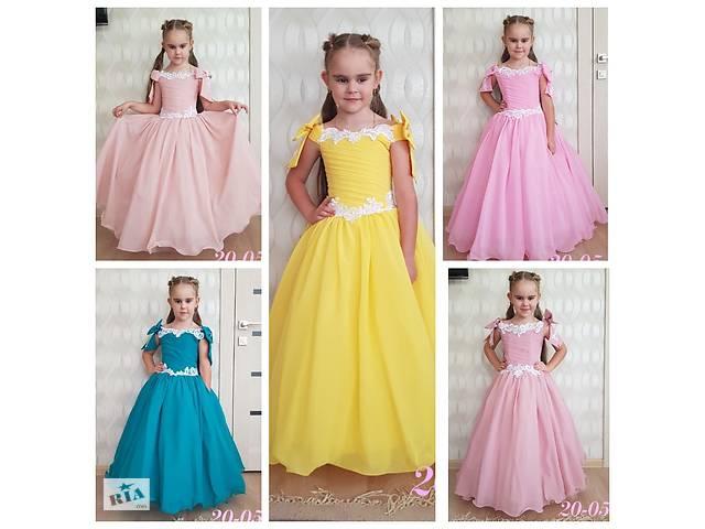 продам Детские платья Детские бальные платья новый Для девочек Длинное платье, платье на выпускной, платье на утренник. бу в Киеве